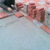 Как положить тротуарную плитку?